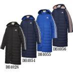 B ESS ボアコート adidas アディダス ジュニア ロングコート ベンチコート18FW(FAP15)