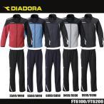 ショッピングディアドラ DDNAトレーニングジャケット・パンツ 上下セット【DIADORA】ディアドラ ● サッカーウェア 16SS(FT6100 FT6200)
