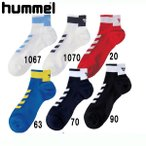 е╚еьб╝е╦еєе░евеєепеые╜е├епе╣  hummel е╥ехеєесеы е╣е▌б╝е─е╜е├епе╣ 15SS б╩HAG7050б╦