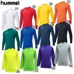 ジュニアあったかインナーシャツ hummel ヒュンメルアンダー(インナー)シャツ19FW (HJP5148)