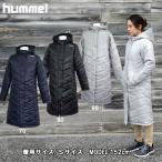 ピットスポーツ限定 レディース パデッドロングコートhummel ヒュンメル × ピットスポーツ コラボ商品 中綿 ベンチコート (HLW8081KM)