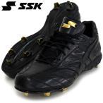 足袋型埋め込み金具シューズ SSK-NSL561P