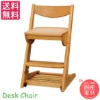 デスクチェア ダックNo.2 W43 D51 H78 ダック チェアNo.2 アルダー材 イス 学習椅子 シンプル ナチュラル 送料無料 viventie