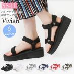 Vivian ヴィヴィアン ベルクロ スポーツ 厚底 サンダル 低反発インソール 歩きやすい レディース 靴
