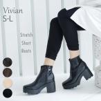 ブーツ レディース ショート 厚底 ストレッチ ヒール 8cm 歩きやすい 痛くない ブラック 黒 ブラウン ベージュ スエード 大きいサイズ 小さいサイズ ストレッチ