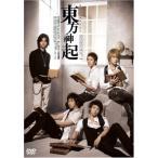 Yahoo!ラヴィング・ハート新品All About 東方神起 Season 2 [DVD]「得トクセール」
