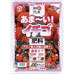 東商 あまーいイチゴ肥料 2kg