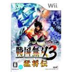 戦国無双3 猛将伝 - Wii新品