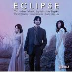 Yahoo!ラヴィング・ハート新品Eclipse ミーシャ・ズプコ:室内楽作品集「得トクセール」