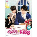 イタズラなKiss~Miss In Kiss DVD-BOX2新品