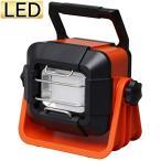 アイリスオーヤマ LED ワークライト投光器 防雨型 充電式 置き型 ベースライト 1000lm LWT-1000BB