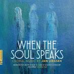 Yahoo!ラヴィング・ハート新品When the Soul Speaks「得トクセール」