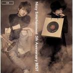 Yahoo!ラヴィング・ハート新品Nissy Entertainment 5th Anniversary BEST(CD2枚組)「得トクセール」