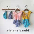 Yahoo!viviana bambi子供 水着 女の子 フリル ナチュラル 夏 海 プール 女の子 帽子2点セットアップ  M L XL XXL
