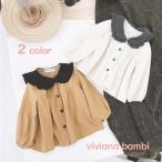 子供服 女の子 フリルシャツ ブラウス ナチュラル 韓国子供服 90 100 110 120 130