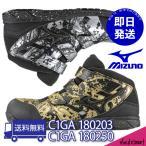 安全靴 MIZUNO ミズノ・オールマイティLS C1GA1802 軽量ミッドカット 先行予約販売1月下旬 JSAA A種認定品 送料無料