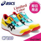 安全靴 アシックス 新作 ウィンジョブ CP209 BOA  ローカットの画像