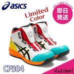 安全靴 アシックス ハイカット  新作 ウィンジョブ CP304 BOAの画像