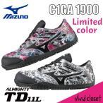 安全靴 ミズノ 新作  F1GA1900  TD11L ローカット Dソール
