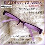 Yahoo!ビビドリー雑貨ストアーWA-009/レビュー投稿定形外郵便送料無料/フレッピースタイルにあう/老眼鏡/Reading Glasses/BONOX/ダルトン