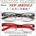 YGF-50/レビュー投稿定形外郵便送料無料/クラシックな老眼鏡/Reading Glasses/老眼鏡/Reading Glasses/BONOX/ダルトン