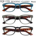 YGF119 定形外郵便送料無料 べっ甲テイストの老眼鏡 リーディング READING GLASSES Reading Glasses 老眼 DULTON ダルトン 敬老の日 父の日 母の日