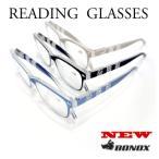 YGF137 定形外郵便 送料無料 老眼鏡 Reading Glasses 福祉 介護 Reading Glasses 老眼 おしゃれ 敬老の日 プレゼント 父の日 母の日 男女兼用 BONOX ダルトン