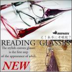 YGF40 定形外郵便送料無料 サイドにクリアーパーツ Reading Glasses シニアグラス 老眼鏡 ルーペ ダルトン BONOX 男女兼用