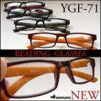 YGF71 定形外郵便で送料無料 クラシックモデル 老眼鏡 Reading Glasses BONOX ダルトン