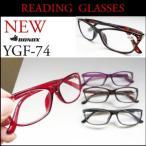 NEWカラー入荷 YGF74 定形外郵便 送料無料 イミテーションスワロ風ストーンが散りばめられた老眼鏡 シニアグラス Reading Glasses BONOX ダルトン
