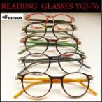 レトロな金具がポイントなロイドメガネnの老眼鏡