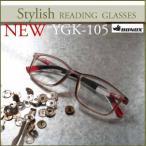2021年NEWカラー入荷 YGK105 微妙な色のコントラスト おしゃれ  定形外郵便送料無料 リーディンググラス 老眼鏡 Reading Glasses BONOX ダルトン