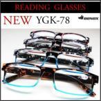 YGK78 定形外郵便で送料無料 ツートンカラーの半透明なフレームが個性的な老眼鏡 Reading Glasses 老眼鏡 BONOX ダルトン