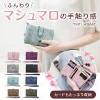 財布 二つ折り財布 レディース 本革風 レザー セール おしゃれ 可愛い 小銭入れ 仕切り 使いやすい