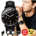 腕時計 メンズ おしゃれ 黒 白 軽い 薄い アナログ 革 ベルト レザー 人気 安い