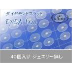 目立たない耳つぼシール 40個入 exs40 金属アレルギーフリー (メール便可)