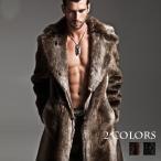 メンズファーコート 良質毛皮コート 裏ボア ファー襟 毛皮襟 アウター 厚手 防寒 アメカジ ファッション