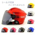 ヘルメット バイク 画像