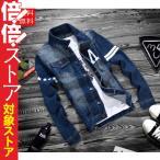 送料無料   デニムジャケット デニム メンズ デニムジャケット Gジャン ジージャン ブルゾン アウター 上着 カジュアル シンプル 秋 冬 ブルー 6サイズ