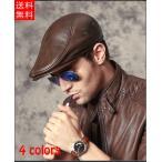 送料無料   帽子 ハンチング帽 帽子 メンズファッション 本革 レザー メンズキャップ