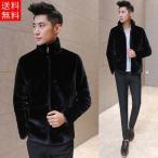 毛皮コート ファーコート メンズジャケット ショート丈 大きいサイズ ファッション 防寒vivishow