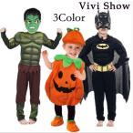 ハロウィン衣装 子供 ハロウィン 仮装 ハロウィン セットアップ グリーン巨人 バットマン  男の子 仮装 コスチューム キッズ コスプレ 衣装VIVISHOW