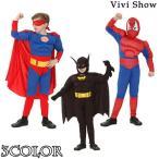ハロウィン衣装 子供 ハロウィン 仮装 ハロウィン セットアップ スーパーマン スパイダーマン バットマン  男の子 仮装 コスチューム キッズ コスプレ 衣装