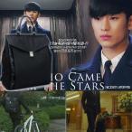 送料無料 韓国ドラマ「星から来たあなた」主演!キム・スヒョン着用 レザーリュックサック ハンドバッグ兼用 通学