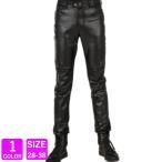 SALE フェイクレザーパンツ メンズ スキニー 合革パンツ 革パンツ 男性 PU ズボン バイクパンツ 皮パンツ ライダースパンツ 黒