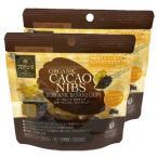 オーガニックカカオニブ&オーガニックバナナチップ35g 2袋セット 送料無料 ORGANIC CACAO NIBS カカオポリフェノール マグネシウム 鉄 食物繊維