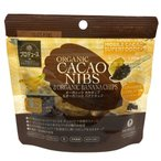 オーガニックカカオニブ&オーガニックバナナチップ35g 送料無料 ORGANIC CACAO NIBS カカオポリフェノール マグネシウム 鉄 食物繊維