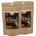 健康大陸 ローストチア 50g 2袋セット スーパーフード 送料無料 即納 Chia Seed オメガ3脂肪酸 食物繊維