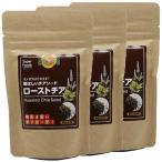 健康大陸 ローストチア 50g 3袋セット スーパーフード 送料無料 即納 Chia Seed オメガ3脂肪酸 食物繊維