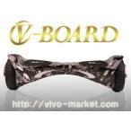 【正規品】V-BOARD(ホバーボード)#7 アルティメット モデル(Ultimate Model) BlackSkull 送料無料 | 1年保証 | サムスンバッテリー | PSE対応済 | Vボード